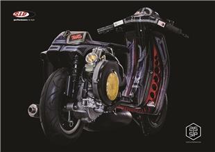 """Obrázek výrobku pro 'Plakát SIP s motivem """"Vespa Racer 25 Years""""Title'"""