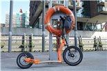 Εικόνα προϊόντος για 'E-Scooter GO!MATE stæp ER1 EVOTitle'
