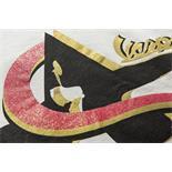 """Εικόνα προϊόντος για 'Μπλουζάκι """"Vespa - PX"""" Μέγεθος STitle'"""