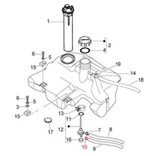 Εικόνα προϊόντος για 'Ακροδέκτης ελαστικού σωλήνα Σωληνάκι βενζίνης, PIAGGIOTitle'