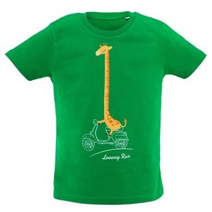 Εικόνα προϊόντος για 'Μπλουζάκι SIP Looong Run Μέγεθος 122-128Title'