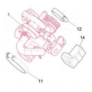 Image du produit 'Rabat de boitier de papillon PIAGGIO'