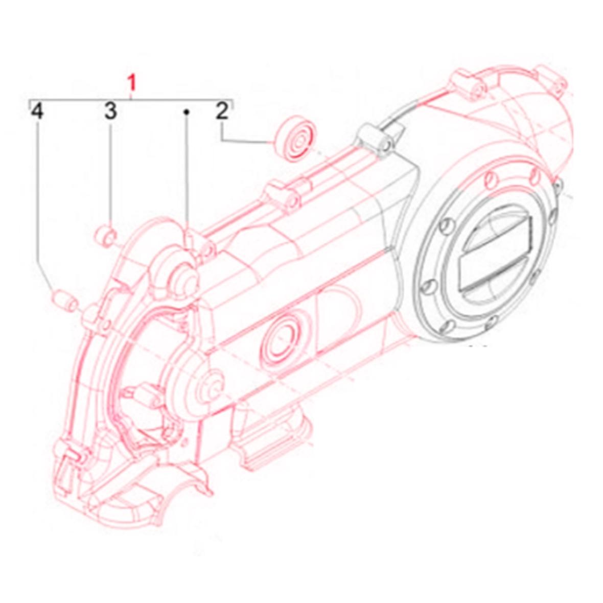 Image du produit 'Couvercle de variateur PIAGGIO'