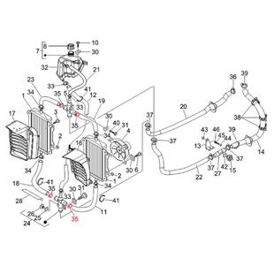 """Imagem de Produto para """"Braçadeira de tubo flexível tubo de refrigeração Ø 25,6 mm, PIAGGIOTitle"""""""